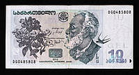 Банкнота Грузии 10 лари 2012 г. F