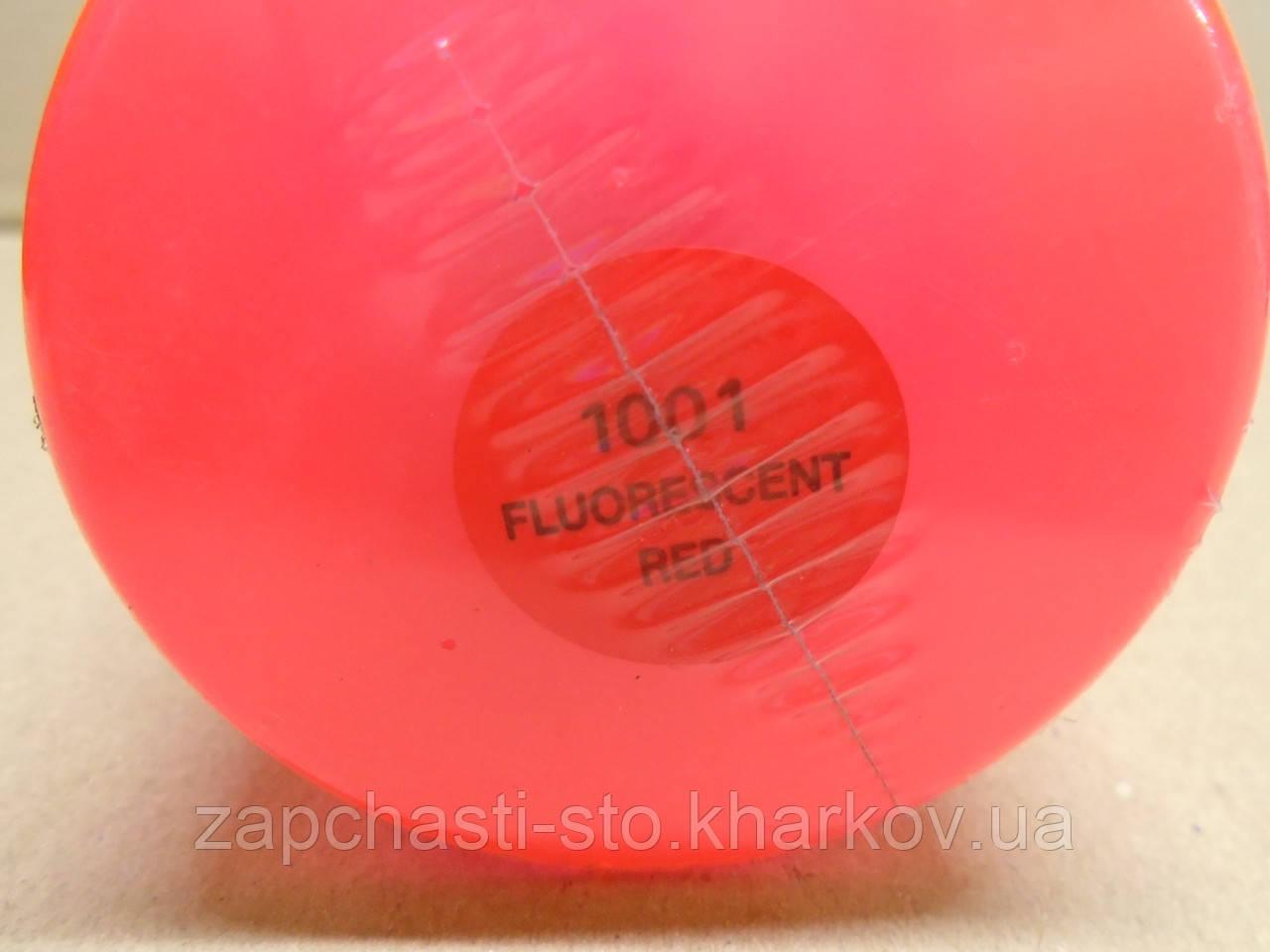 Флуоресцентная светящаяся краска красная Mobi Lack 400мл