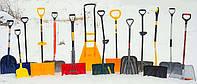 Лопаты и скребки (скрепер) для уборки снега.