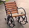 Кресло-качалка кованая 0,6м