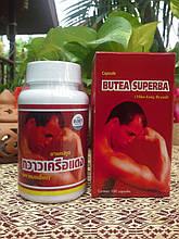Butea superba 100 капсул. Капсулы для мужского здоровья или травяная натуральная виагра RBA /572
