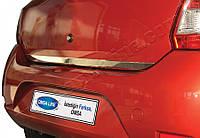 Dacia Sandero (2012-) Кромка крышки багажника нижняя