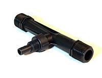 """Инжектор Вентури 1"""" - для внесения удобрений."""
