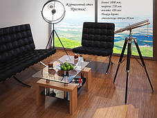 Стол журнальный Престиж мини синий (Sentenzo TM), фото 2