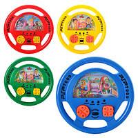 Игра водяная руль, 3 вида (4 цвета), в пак.14*14*2см (360шт)(M2634)
