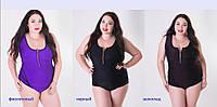 Купальник для крупных женщин, с 48-82 размер
