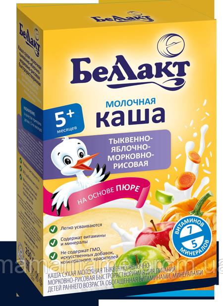 Каша молочная тыквенно-яблочно-морковно-рисовая