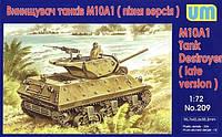 1:72 Сборная модель ПТ-САУ M10A1 (поздняя), Unimodels 209;[UA]:1:72 Сборная модель ПТ-САУ M10A1 (поздняя),