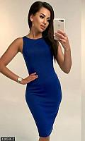Модное платье в офисном стиле