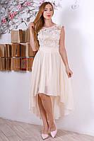 Ультра модное женское платье от производителя