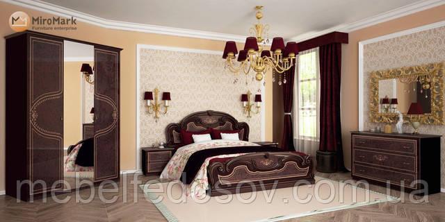 Модульная спальня Мартина (Миро Марк/MiroMark)