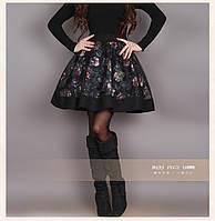 Ретро короткая юбка -колокол