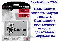 """Накопительный (жесткий) SSDnow 2.5"""" SUV400S37/120G UV400 твердотельный диск 120 ГБ"""