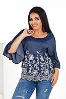 Стильная женская блуза волан 1579, фото 1