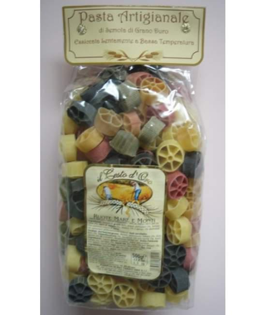 Макароны цветные Pasta Artigianale Ruote 500гр