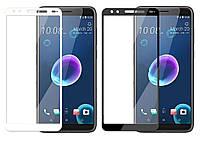 Защитное стекло с рамкой для HTC Desire 12