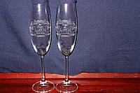 Красивый свадебный бокал с гравировкой на подарок влюбленным