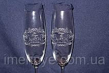 Оригинальный подарочный бокал на свадьбу