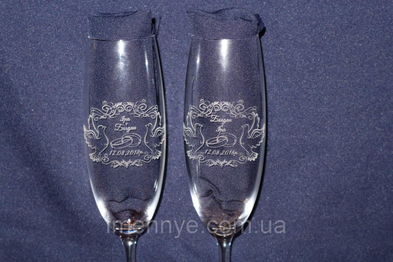 Свадебный бокал с гравировкой колец на подарок