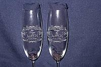 Свадебный бокал с гравировкой колец на подарок, фото 1