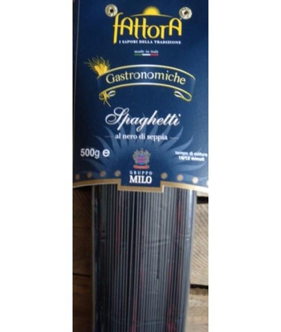 Спагети Fattora Gastronomiche 500гр