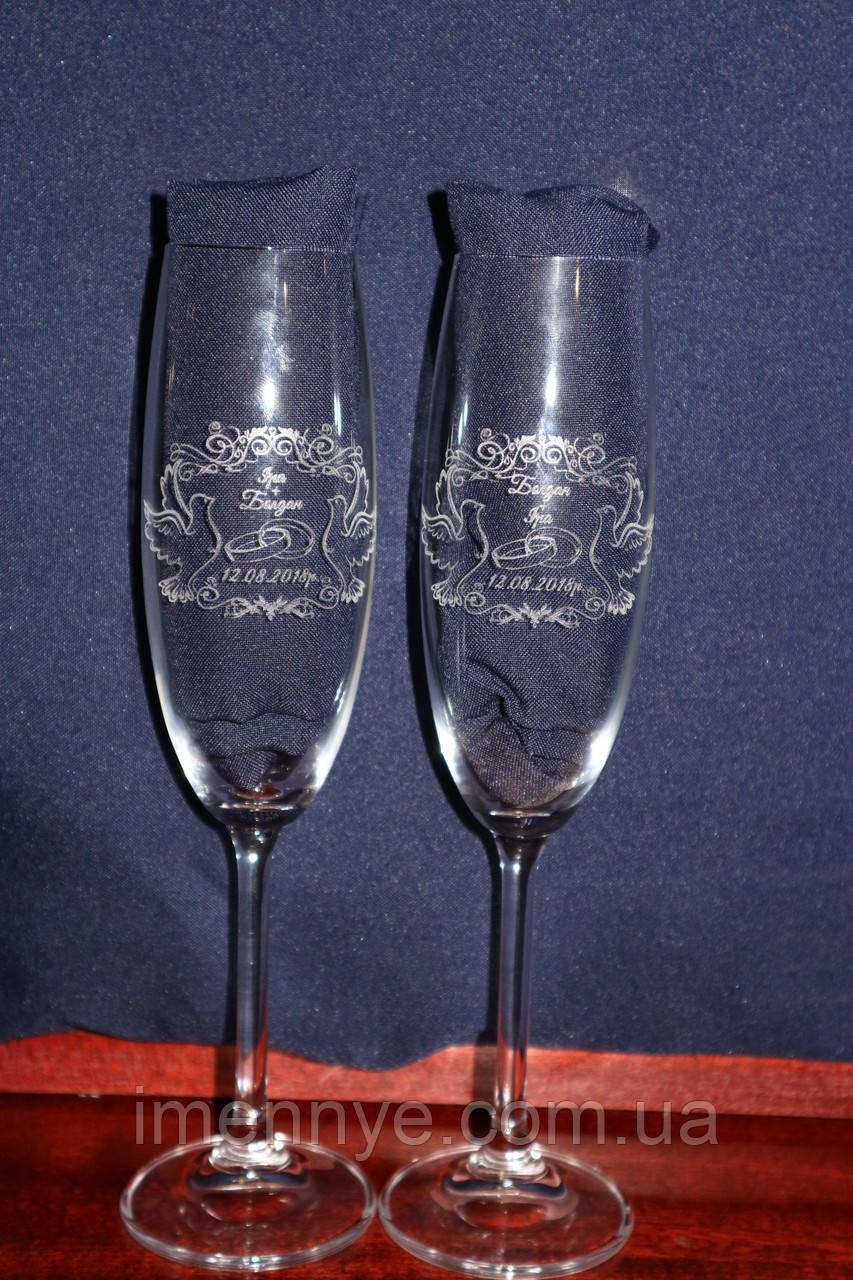 Необычный свадебный аксессуар именной бокал