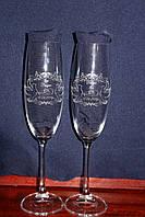 Необычный свадебный аксессуар именной бокал, фото 1