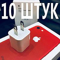 Сетевое зарядное устройство для Apple iPhone 3G / 3GS / 4G / 4S / iPad (Американская вилка) кубик