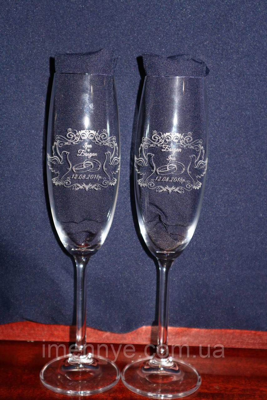 Гравировка надписи на свадебном бокале шампанского