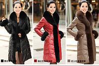 Длинный кожаный пуховик пальто 2 вида 3 цвета!