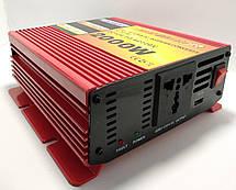 Перетворювач Power Inverter 2000W (DC 12V to AC220V), фото 2