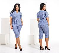 """Женский повседневный костюм больших размеров """" Блузка и бриджи """"  Dress Code, фото 1"""