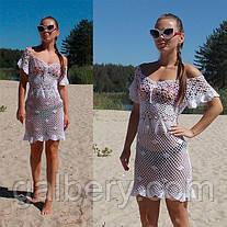 Купить вязаное крючком пляжное платье со скидкой 100 гривен
