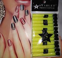 Набор микроблесток (песков)Starlet для дизайна ногтей 12 шт