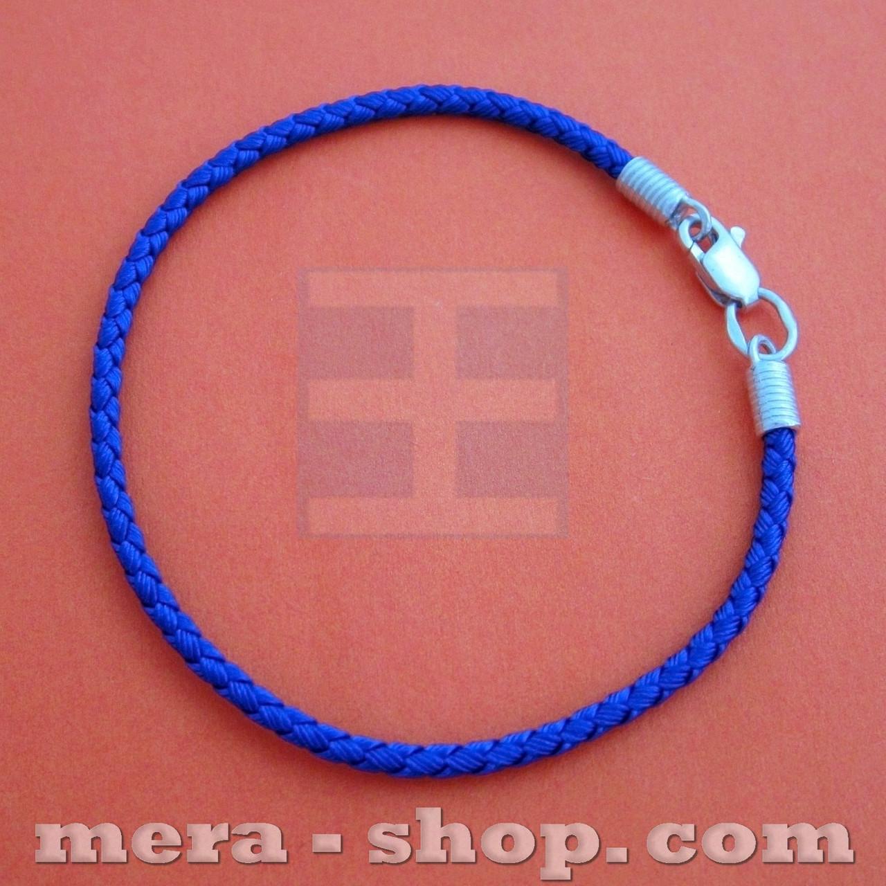 Синий шелковый браслет с серебряным замком (⌀3 мм, все размеры)