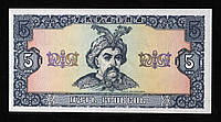Банкнота Украины 5 гривен 1992 г. Матвиенко Пресс