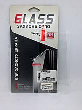 Защитное стекло Samsung A720