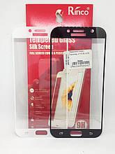 Защитное стекло Samsung А7 A720