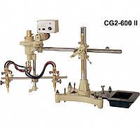 Машина газокислородной резки CG2-600 II