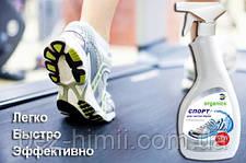 Пена PREMIUM-класса для чистки спортивной обуви