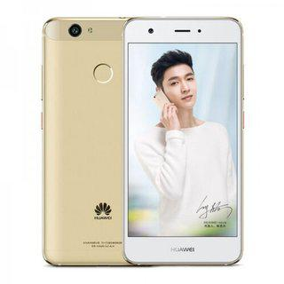 "Смартфон Huawei Nova 4/64Gb White/Gold, 12/8Мп, 5.0"" IPS, 3020mAh, 2sim, Snapdragon 625, 8 ядер, 4G (LTE)"