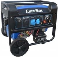 Электростанция -  EnerSol SWG - 7E
