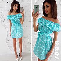 Хлопковое платье с двойным воланом и поясом 66031498