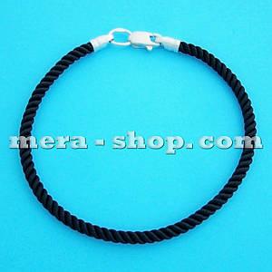 Черный шелковый браслет (⌀3,0 мм) серебряный замок