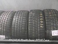Шины зимние Б/У 195/50/16  Pirelli Snow SP210 протектор  7мм