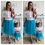 Одежда мама и дочка верх с открытыми плечами и воланом и фатиновая юбка 282104, фото 3
