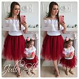 Одежда мама и дочка верх с открытыми плечами и воланом и фатиновая юбка 282104, фото 4