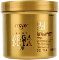 DIKSON ARGABETA UP Coloured Hair Mask - Маска восстанавливающая для окрашенных волос, 500 мл