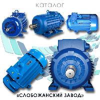 Крановые электродвигатели. Каталог крановых двигателей
