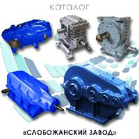 Каталог редукторов от производителя